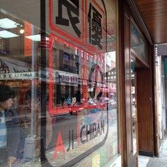 Photo taken at Aji Ichiban by Raquel C. on 5/16/2012