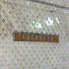 Photo taken at Метро Киевская, Филёвская линия (metro Kiyevskaya, line 4) by Stepan G. on 4/11/2012