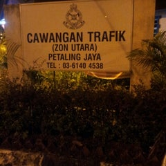 Photo taken at Balai Polis Cawangan Trafik Kota Damansara by Ms_Jijieta on 8/31/2012