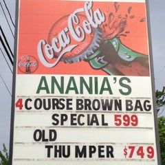 Photo taken at Anania's Variety by Joshua on 6/29/2012