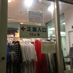 Photo taken at メトログリーン東陽町 by 方向音痴 on 7/22/2012