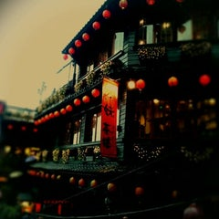 Photo taken at 九份老街 Jiufen Old Street by ケティ on 1/1/2012