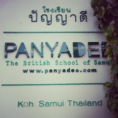 Photo taken at Panyadee The British School of Samui by Oleg G. on 9/6/2012