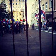 Photo taken at Гимназия №1518 by Vera🍒 on 9/1/2012