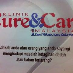 Photo taken at Ibu Pejabat Agensi Antidadah Kebangsaan by Faz F. on 3/9/2012