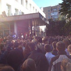 Photo taken at Школа №8 by Кузнцов Д. on 9/1/2012