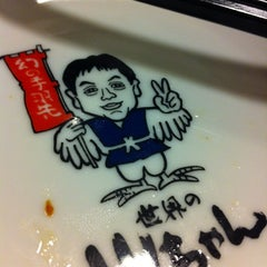 Photo taken at 世界の山ちゃん 河原町店 by k-hiro on 6/21/2012