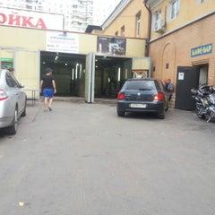 Photo taken at Автомойка Пит-стоп by ёжик on 7/13/2012