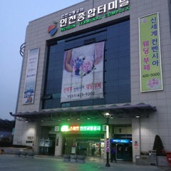 Photo taken at 인천종합터미널 (Incheon Bus Terminal) by Hyeonhee H. on 2/27/2012