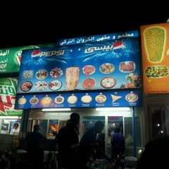 Photo taken at Al Karawan Restaurant by Mohammed A. on 6/2/2012