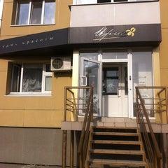 Photo taken at Салон красоты ИРИС by Яна З. on 4/23/2012