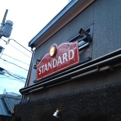 Photo taken at HIGH! STANDARD (ハイスタンダード) by Gen K. on 4/21/2012