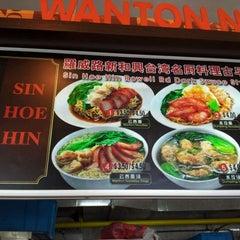 Photo taken at Sin Hoe Hin Rowell Road Wonton Mee by Arthur C. on 4/8/2012