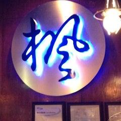 Photo taken at Momiji by Tara G. on 6/25/2012