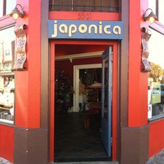 Photo taken at Japonica by Lael K. on 11/8/2011