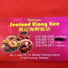 Photo taken at Restaurant Kiong Kee by MC T. on 4/8/2012
