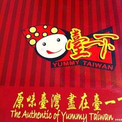 Photo taken at Yummy Taiwan by Stephanie on 12/22/2011