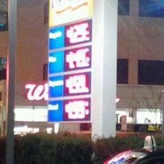 Photo taken at Exxon by KiKi The Go To on 12/30/2011