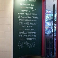 Photo taken at The Frypan by 에버 L. on 8/1/2012