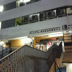 Photo taken at Jockey Club Creative Arts Centre (JCCAC) 賽馬會創意藝術中心 by Jack K. on 10/31/2011