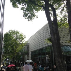 Photo taken at DAIKANYAMA T-SITE by Ryan T. on 6/3/2012