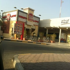 Photo taken at Wimpy by Elburhy Q. on 9/6/2012