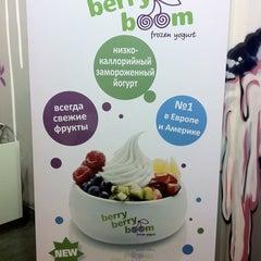 Photo taken at Frozen yogurt Berry Berry Boom by Veronika Z. on 7/25/2011