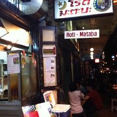 Photo taken at โรตี-มะตะบะ (Roti-Mataba) by Nattapon B. on 8/11/2011