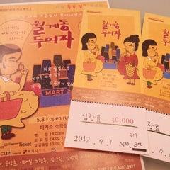 Photo taken at 서울연극센터 (Seoul Performing Center) by Nana S. on 7/1/2012