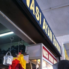Photo taken at Melawati Food Square by Tham D. on 6/1/2012