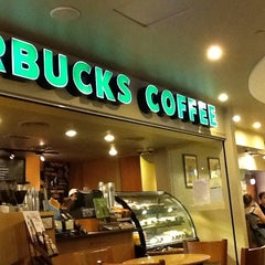 Photo taken at Starbucks by MadNor on 6/18/2012