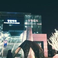 Photo taken at 청량리역 (Cheongnyangni Stn.) by Jihye L. on 1/15/2011