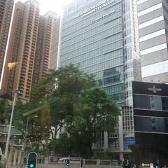Photo taken at HKU SPACE Po Leung Kuk Community College 香港大學專業進修學院保良局社區書院 by Alan M. on 8/26/2012