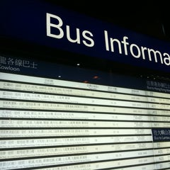 Photo taken at Airport Bus Terminus (Ground Transportation Centre)  機場巴士總站 (地面運輸中心) by Star E. on 5/26/2012