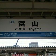Photo taken at Toyama Station by Fujinami T. on 4/30/2012