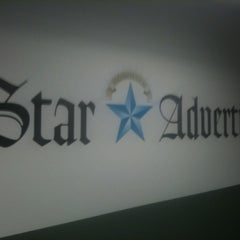 Photo taken at The Honolulu Star-Advertiser by Kristen C. on 9/15/2011