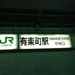 Photo taken at 有楽町駅 (Yūrakuchō Sta.) by Shoichi T. on 6/20/2012