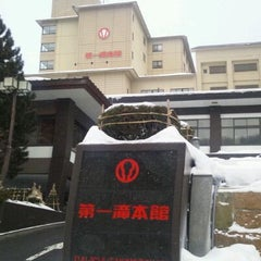 Photo taken at 登別温泉  第一滝本館 (Daiichi Takimotokan) by Shinchan on 1/14/2012