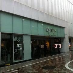 Photo taken at 新宿ピカデリー by Luke a.k.a Zippie on 12/4/2011