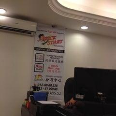 Photo taken at TTC usj by Tay Y. on 3/2/2012