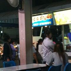 Photo taken at O.C.G. ธัญพืช by Nannaphat K. on 11/8/2011