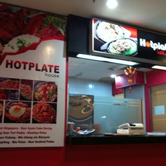 Photo taken at Hot Plate B&G Tower by Sandeep on 8/28/2012