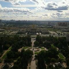Photo taken at Географический факультет МГУ by Larisa S. on 9/5/2012