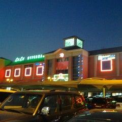 Photo taken at Lulu Hypermarket مركز اللولو by Said A. on 10/3/2011