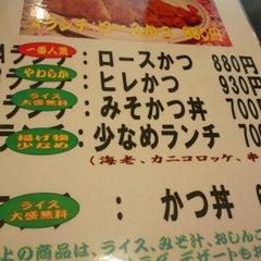 Photo taken at にいむら 大久保店 しゃぶしゃぶ とんかつ by tmk s. on 11/1/2011