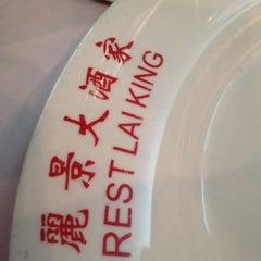 Photo taken at Lai King by Mac _. on 6/18/2012
