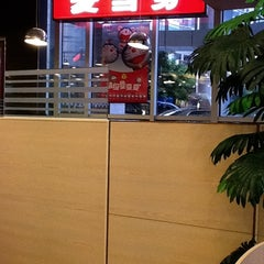 Photo taken at McDonald's 麦当劳 by Rance Q. on 8/3/2011