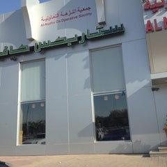 Photo taken at Starbucks Coffee | ستاربكس by Lilo K. on 6/6/2012