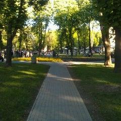 Photo taken at Tašmajdanski park by Ivan M. on 4/27/2012