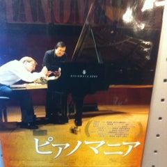 Photo taken at シネマート心斎橋 by bellholic on 3/6/2012